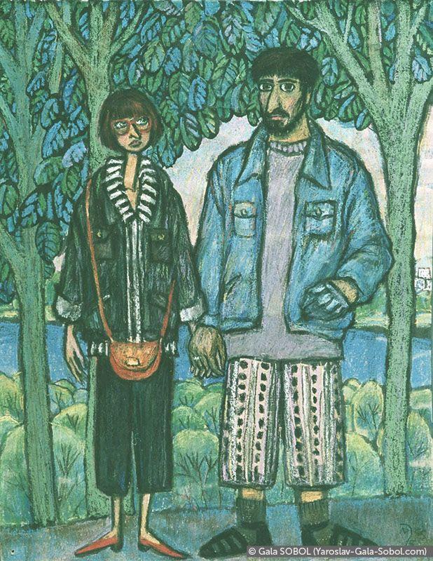 GALA SOBOL   In Kyiv on the bank of the Dnieper River. 1996. Ink and pastel on paper. 60x45 (23 5/8 x 17 3/4 in) // В Києві на березі Дніпра. 1996. Папір, туш, пастель. 60x45