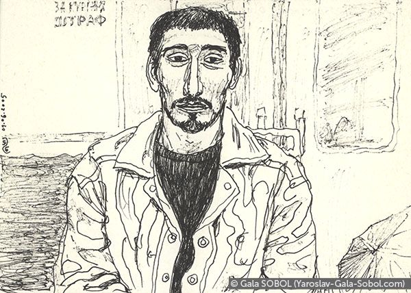 GALA SOBOL  Yaroslav on the electric train-1. 2005. Gel pen on paper. 10x14 (4 x 5 1/2 in) // Ярослав в електричці-1. 2005. Папір, гелева ручка. 10x14