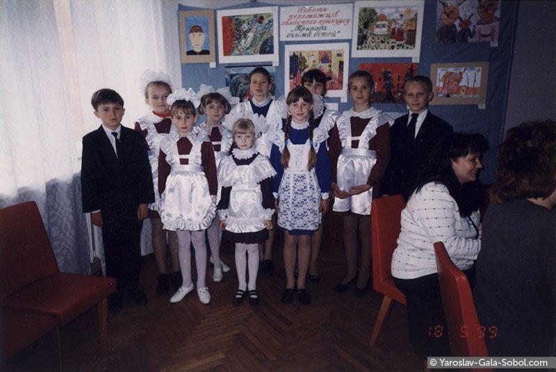 Kharkiv. 1999 // Харків. 1999 рік