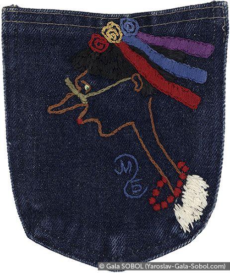 GALA SOBOL  Self-portrait in the national costume. 1994. Embroidery. 16x13,5 (6 1/4 x 5 3/8 in) // Автопортрет в національному костюмі. 1994. Вишивка. 16x13,5