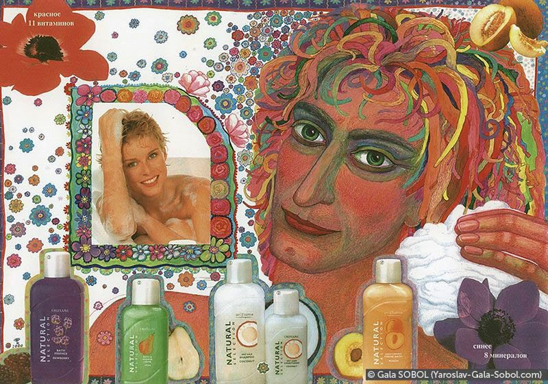 GALA SOBOL December bathing. 2000. Mixed media. 29,7 x42 (11 7/8 x 16 1/2 in) // Грудневе купання. 2000. Мішана техніка. 29,7x42