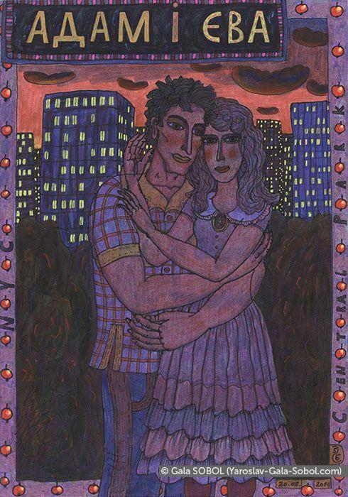 GALA SOBOL Adam and Eve. 2014. Mixed media. 21 x14,6 (8 1/4 x 5 3/4 in) // Адам і Єва. 2014. Мішана техніка. 21 x14,6