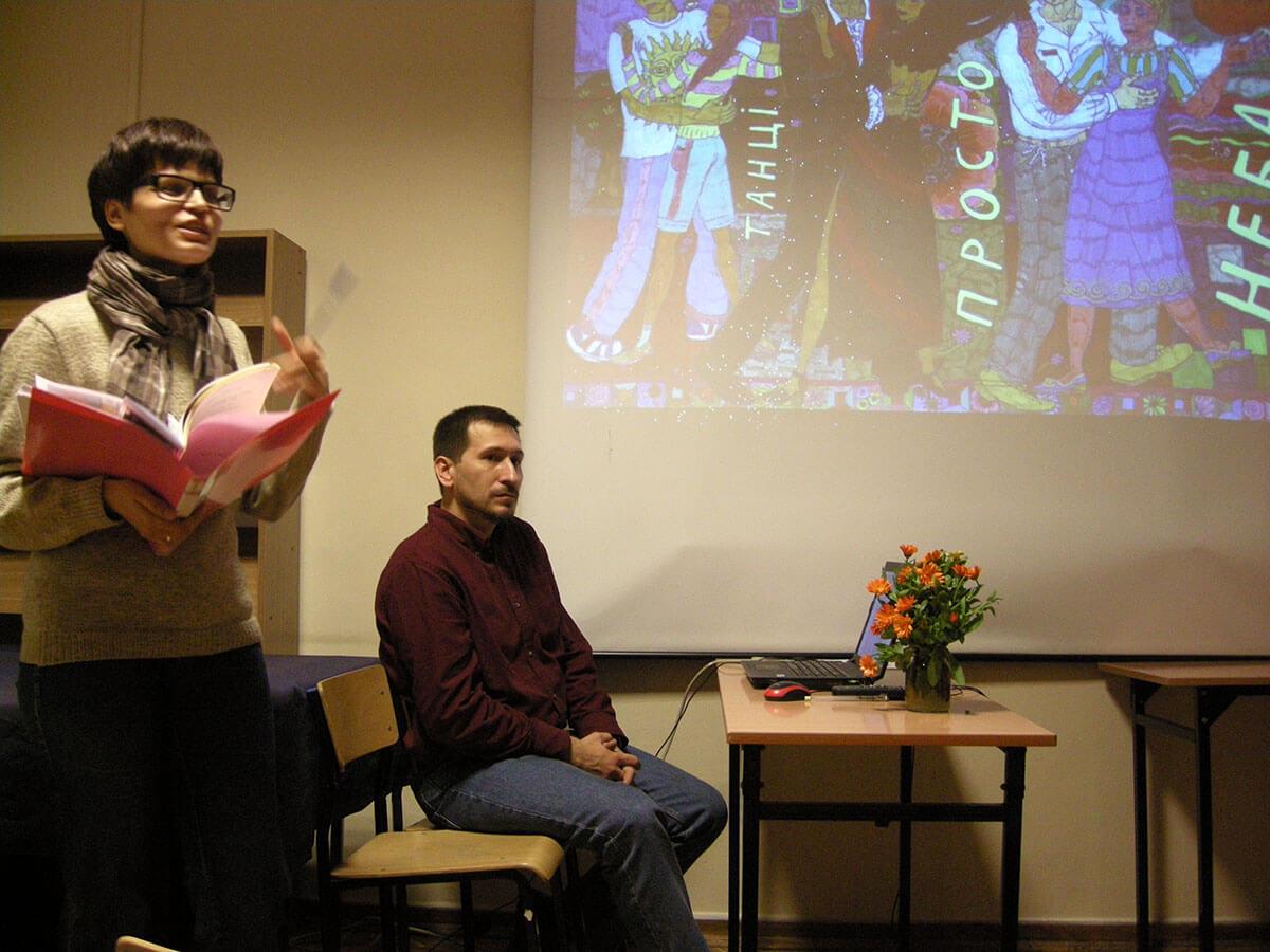 YAROSLAV AND GALA SOBOL Art Evening at Jagiellonian University. Krakow. 05.11.2015 // Творчий вечір у Яґелонському університеті. Краків. 05.11.2015